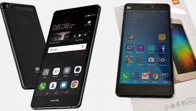 Ganha 1 Xiaomi Mi 4S e 1 Huawei P9