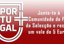 Vale 5 Euros Portugal Store da FPF
