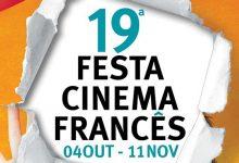 Ganha Bilhetes Festa do Cinema Francês
